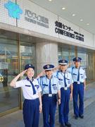 パシフィコ横浜の警備スタッフ◎平均月収25万5千円/人間関係の良い職場環境で働きたいあなたにピッタリ1