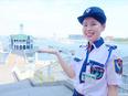 パシフィコ横浜の警備スタッフ◎平均月収25万5千円/人間関係の良い職場環境で働きたいあなたにピッタリ3