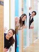 アシスタントスタッフ|平均初任給は月給26万円!!新規支店開設により第1期生募集中!面接1回のみ!1