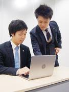 プロジェクトサポート ★平均月収は26万円!土日祝休み|はじめての社会人生活を応援します!1