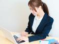 Webコーダー ★安定の正社員/年収350万円以上/年間休日123日/残業なし2