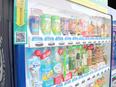 ルートセールススタッフ★ペプシコーラやサントリーの商品と自動販売機を扱います!2
