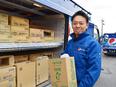 ルートセールススタッフ★ペプシコーラやサントリーの商品と自動販売機を扱います!3