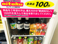 オフィス冷蔵庫の補充スタッフ|ペプシコーラやサントリーの商品を扱います★産休育休制度アリ!3
