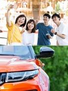 自動車開発エンジニア ※車好き歓迎!年間休日126日&残業少なめなど、大手メーカーと同様の待遇!1