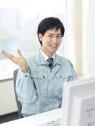 CADオペレーター ◆未経験OK/転勤ナシ/ボーナスは年2回/大手メーカーの案件多数/土日祝休み1