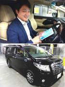 グループ代表の専属ドライバー ◎月給35万円以上◎社宅あり◎1回の運転は30分ほど!1