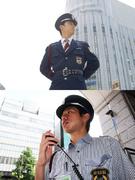 警備スタッフ ◎ヨドバシ梅田タワーのオープニングスタッフやJR東海関連施設などを担当!1