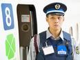 警備スタッフ ◎ヨドバシ梅田タワーのオープニングスタッフやJR東海関連施設などを担当!2