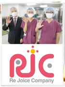 ◆滅菌業務スタッフ◆未経験歓迎!/賞与年2回/残業ほぼなし/社宅あり/大手大学病院での勤務で安心♪1