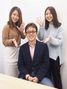 3DCGクリエイター★未経験歓迎/土日休み/年休120日以上/スタートアップに伴うコアメンバー募集!1