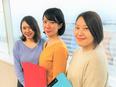 ITサポート事務◎東京都+一部上場企業の共同出資ならではの安定と成長◎年休129日◎育休復帰率99%2