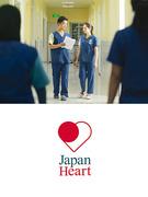 採用担当 ◎未経験OK・国際医療NGOの採用を担当していただきます。1