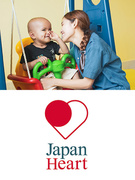 国際医療NGO団体の貿易事務 ★英語力が活かせるお仕事です。1