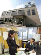 事務 ★1954年設立|未経験から管理職にステップアップできます。1