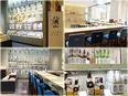 『八海山』直営店の販売スタッフ(新潟好きが集うお店です)3