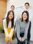 イチから始めるIT事務 ★未経験歓迎 ★ずっと福岡で働けます ★採用予定人数10名以上1