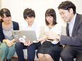 イチから始めるIT事務 ★未経験歓迎 ★ずっと福岡で働けます ★採用予定人数10名以上2