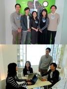 Webマーケティング(アプリもお任せします)◎東証一部上場GMOインターネットグループ!福利厚生多数1