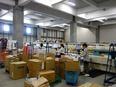 アパレル商品の物流管理 ◎海外拠点への配属希望者も歓迎!3