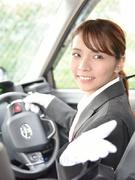 ケアタクシードライバー◎入社祝い金10万円!乗務開始1年間<月給35万円~40万円>保証!研修充実!1