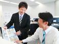 提案営業│月給26万円以上、賞与年2回、5日間以上の連続休暇も取得可能!3