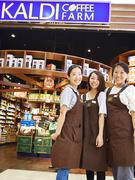 『カルディコーヒーファーム』の人事 ★新卒の採用から入社後のフォロー、研修などを担当できます。1