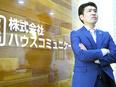 不動産の仲介営業☆年収1000万円も可能!2月緑橋、3月尼崎新店オープンにつき10名以上積極採用!2