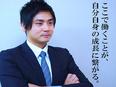 不動産の仲介営業☆年収1000万円も可能!2月緑橋、3月尼崎新店オープンにつき10名以上積極採用!3