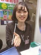 外貨両替窓口スタッフ<年間休日120日以上>★関西国際空港内での勤務!1