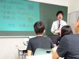 教師職(中学部教師及び高校部教師)※正社員採用、赴任手当、社員寮あり!3