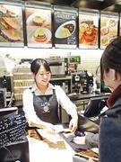 空港や駅ナカにあるカフェのスタッフ ☆未経験歓迎/賞与年2回昨年度実績3ヶ月分/家族手当など1