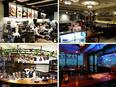 空港や駅ナカにあるカフェのスタッフ ☆未経験歓迎/賞与年2回昨年度実績3ヶ月分/家族手当など2