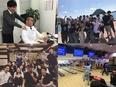 内勤営業 ◎初年度で年収400万円以上!『注目の西日本ベンチャー100』で紹介された成長企業です!3