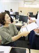 人材紹介アシスタント ★1日実働5時間~OK!残業ナシ!1