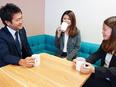 人材コーディネーター(地元企業と派遣スタッフを繋ぐお仕事)★未経験歓迎/熊谷に支社開設予定!2
