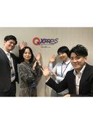 提案営業 ◎アジアトップクラスのECサイト『Qoo10』の物流を手がける外資系ベンチャー☆管理者候補1