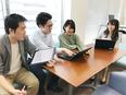 ITエンジニア/インフラ・ソフト開発◎転職者8割が年収UP/評価透明度100%/残業平均月10.8h2