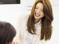 自分の理想のチームを創る営業マネージャー◆9ヶ月間の研修で未経験からチームプロデュース力を学ぶ!3