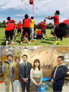 リフォーム営業 ★未経験歓迎/神奈川県でトップクラスのシェア1
