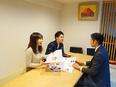 リフォーム営業 ★未経験歓迎/神奈川県でトップクラスのシェア2
