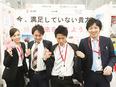 受信料の案内スタッフ<社会人デビュー歓迎!平均月収35万円以上が可能!>2