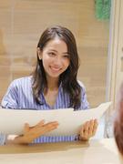 【人材コーディネーター】未経験入社8割★月給28万~★年休128日★たくさんの人を笑顔にしませんか?1
