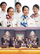 ホテルスタッフ ★2020年春に大阪にオープンするホテル(2店舗)のオープニングスタッフ!1