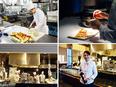 ホテルレストランの調理スタッフ ◎未経験から『ロイヤルパインズホテル浦和』で活躍!2