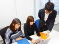 英語が活かせるITサポートエンジニア ★渡米制度アリ/英語を使う国内プロジェクト多数3