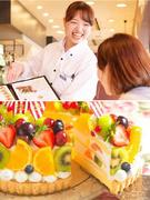 カフェの運営スタッフ★オープニングスタッフ★月9日休み★残業月15時間以内★1
