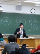 高校生向け進路支援イベントの企画営業(高校を舞台に若者の未来を演出)1