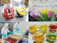 食品加工スタッフの管理 ◎創業42年の安定企業◎大手スーパーに並ぶ果物・野菜・花束を手がける工場勤務2