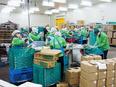 食品加工スタッフの管理 ◎創業42年の安定企業◎大手スーパーに並ぶ果物・野菜・花束を手がける工場勤務3